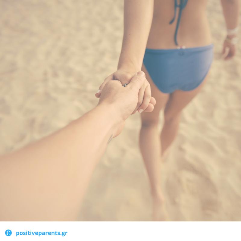Καλοκαίρι ''χωρίς'' -
