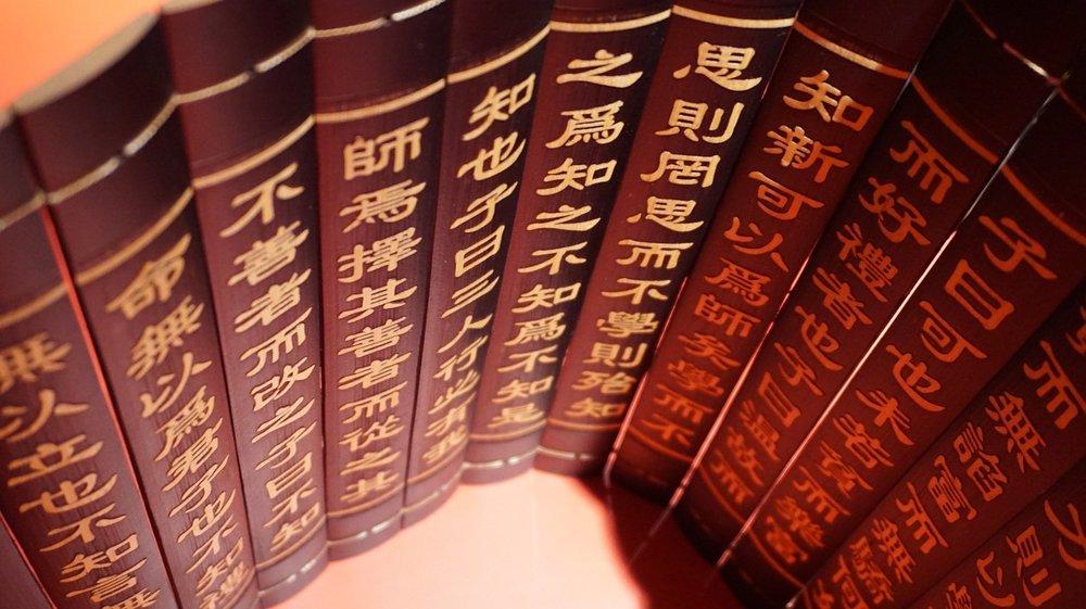 Chinese books.jpg