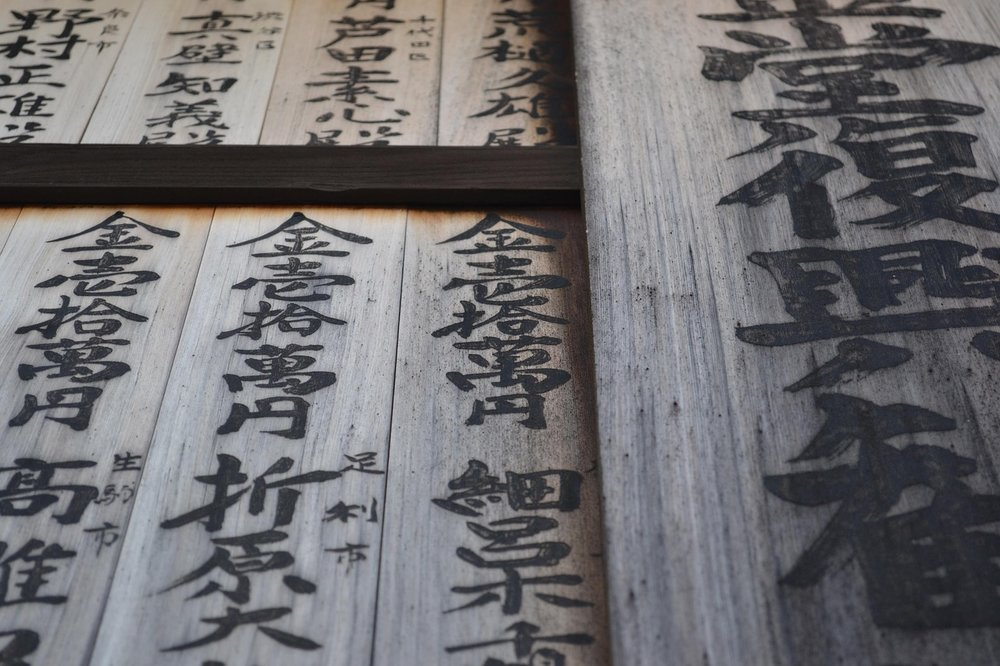 Chinese Characters in Chinese Calligraphy