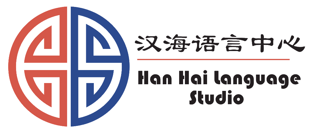 Han Hai Language Studio