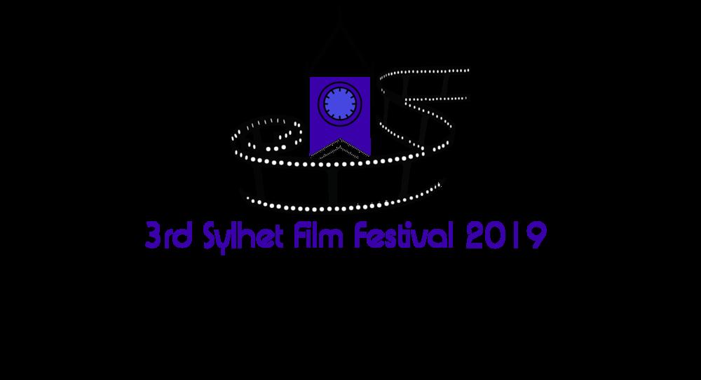 laurel 3rd Sylhet Film Festival.png