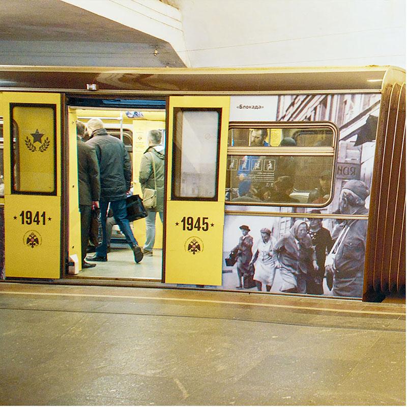 05.Peggy.subway2_10sq.jpg