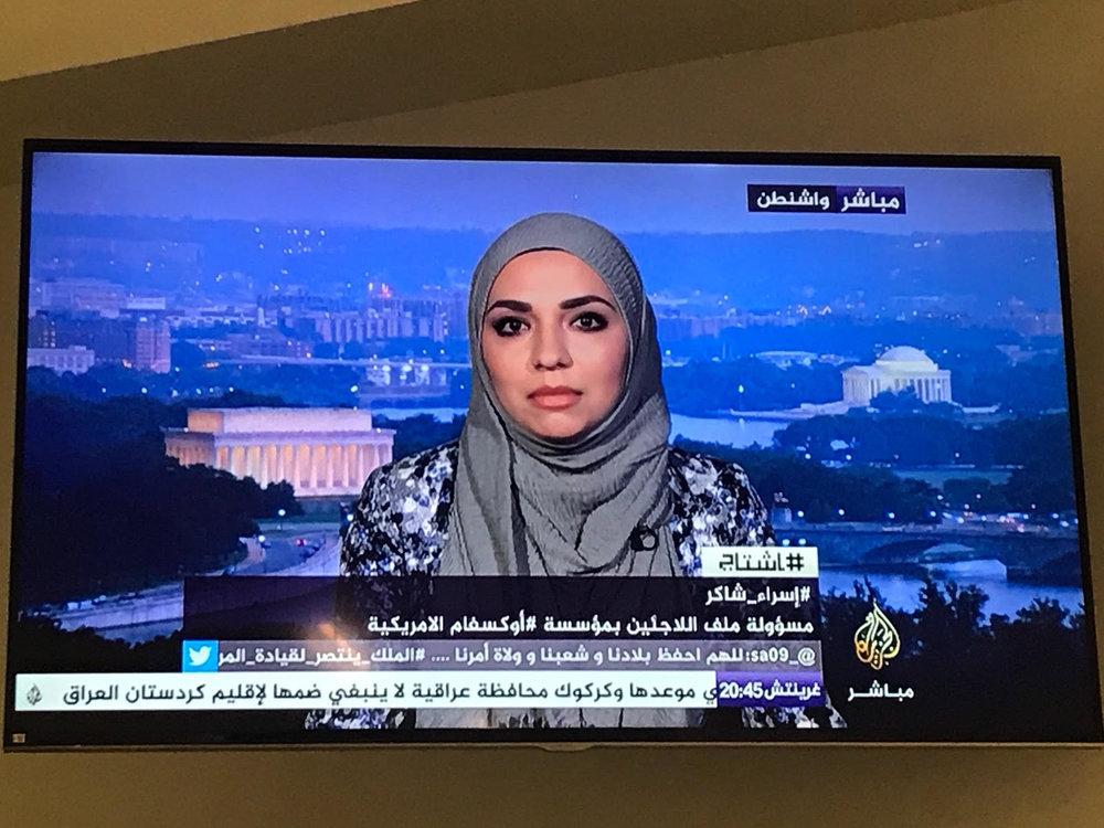 Al Jazeera Arabic - Speaking about the refugee crisis, the Muslim Ban, and the stunt of bringing refugees to President Trump's childhood home.