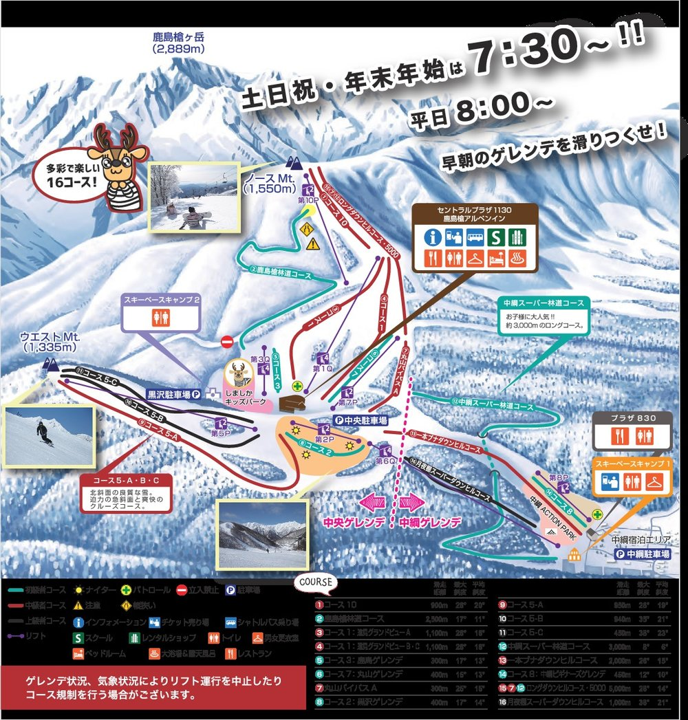 Kashimayari Map.jpg