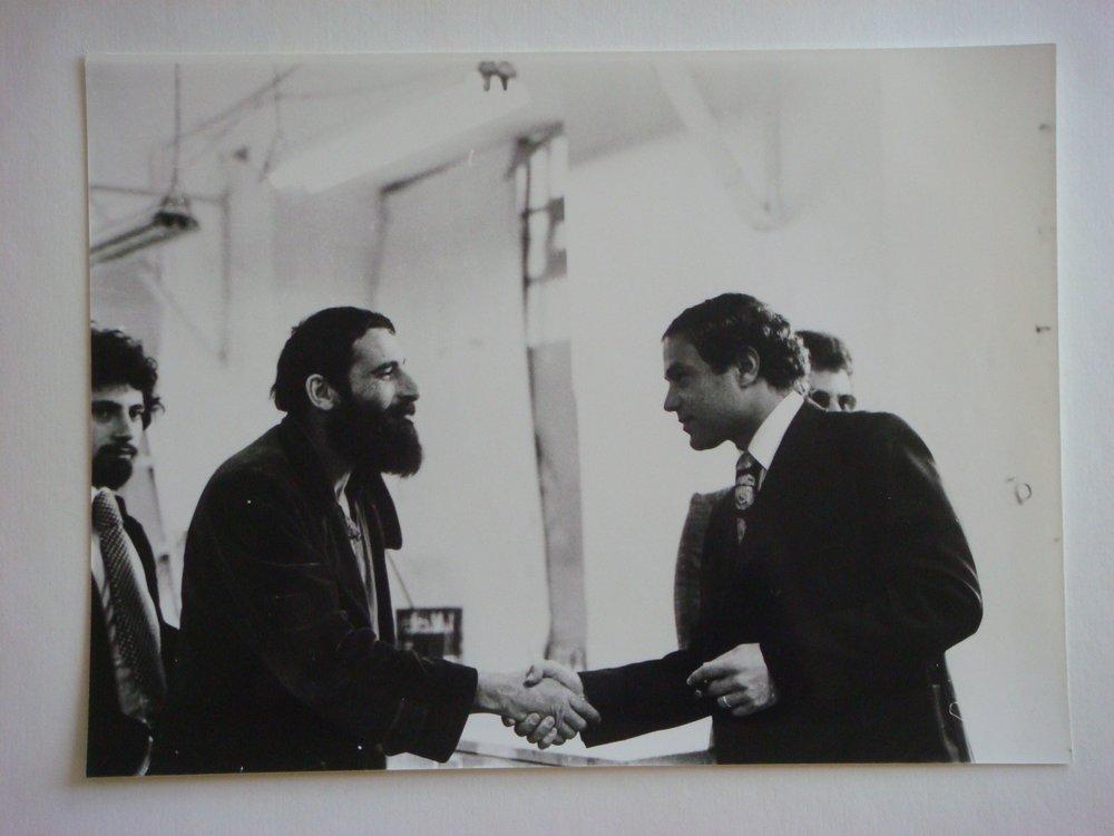The Visit, Bezalel, 1977