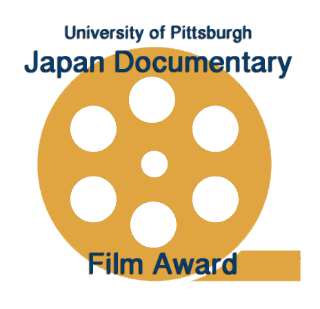University of Pittsburgh Japan Documentary Film Award