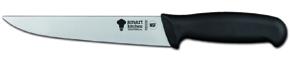 06-631B Boning Knife, 7 Inch Wide Blade.jpg