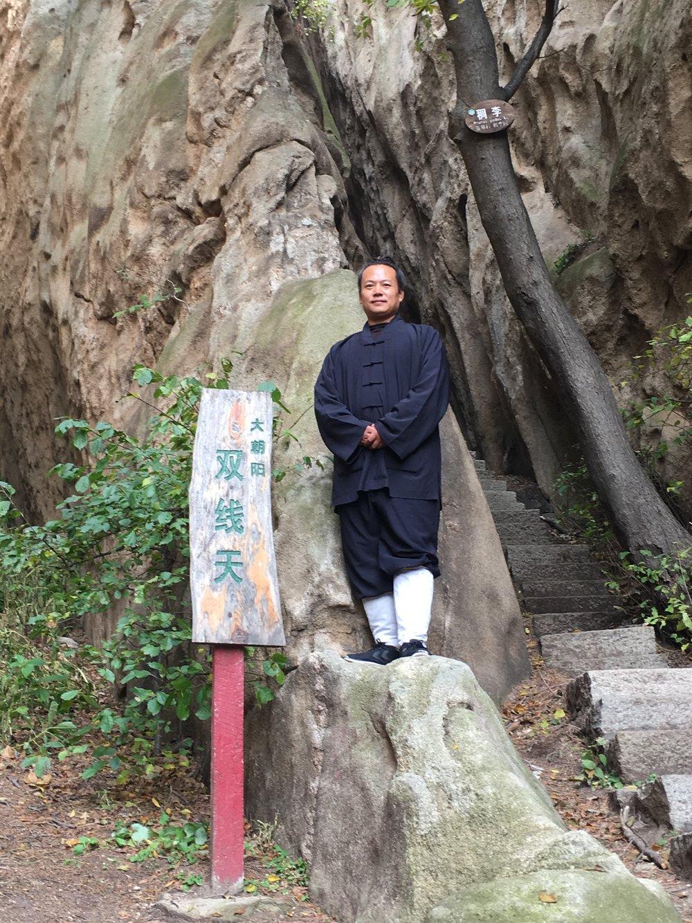 Qi Kung Master, China