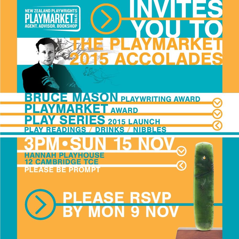 Playmarket_Accolades2015_invite_v1.1.jpg