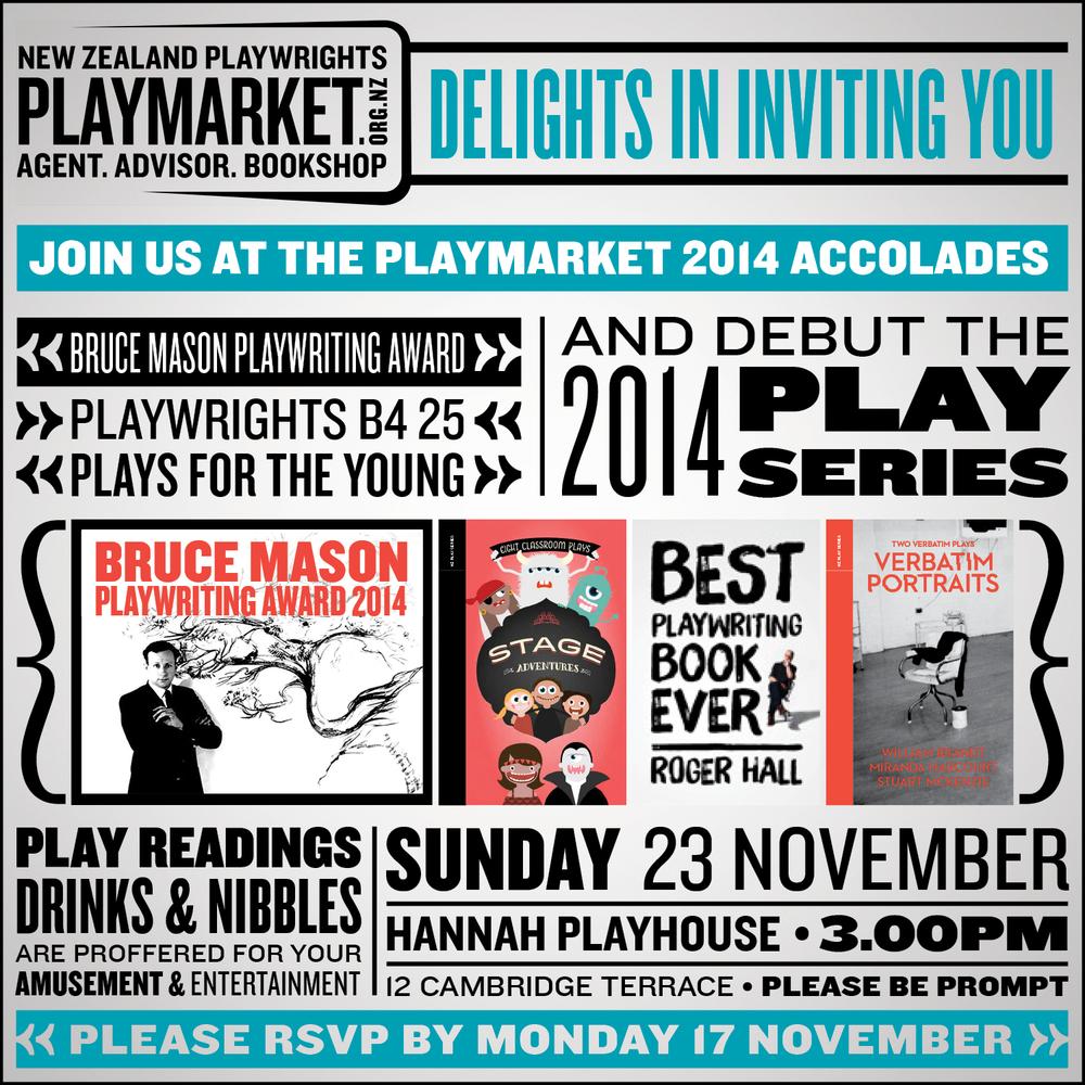 Playmarket_Accolades2014_invite_v1.5.jpg