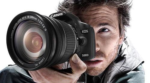 Исследование фотографических изображений и технических средств, используемых для их изготовления