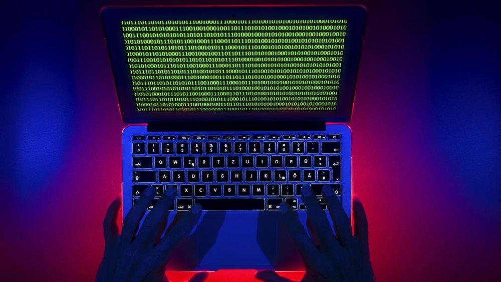 Программно-компьютерная экспертиза