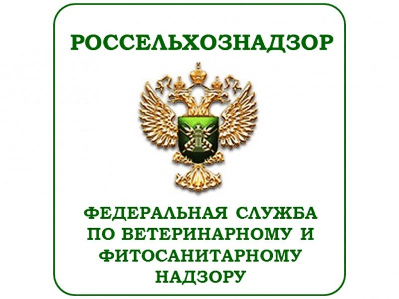 Россельхознадзор усилил контроль продукции «Мираторга», «Черкизово»