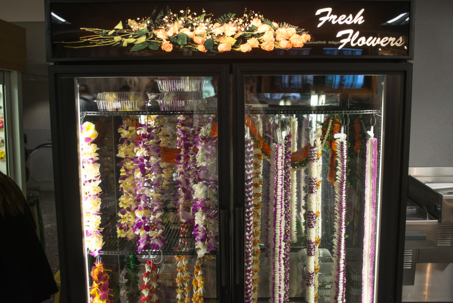 Fresh lei vending machine, Honolulu Airport.