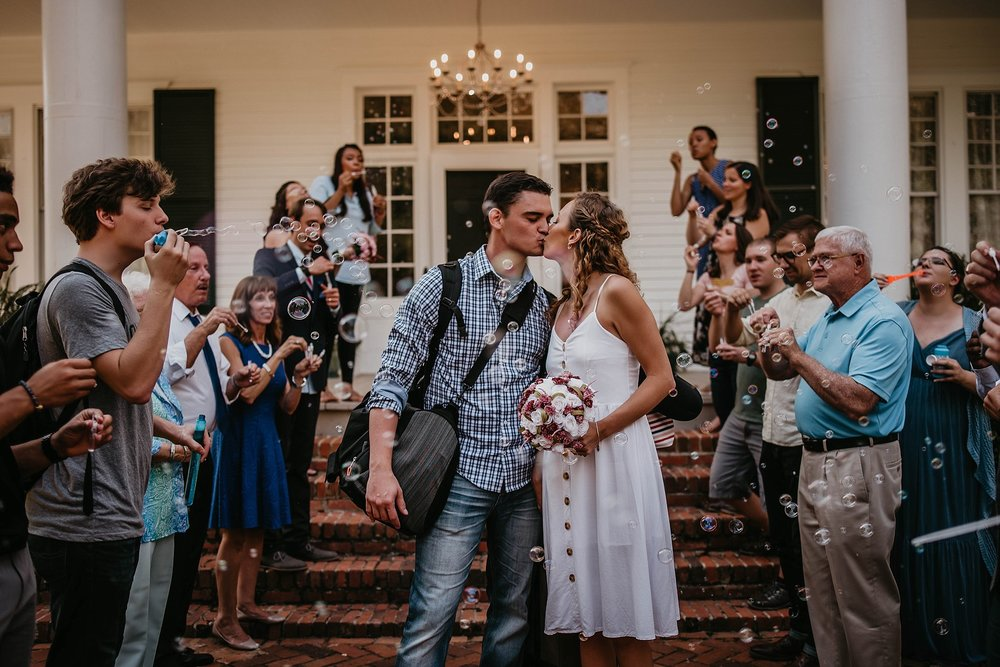 ogletree-estates-georgia-toccoa-falls-wedding_0128.jpg