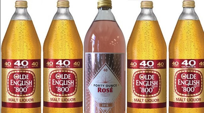 Forty Ounce Rose.jpg