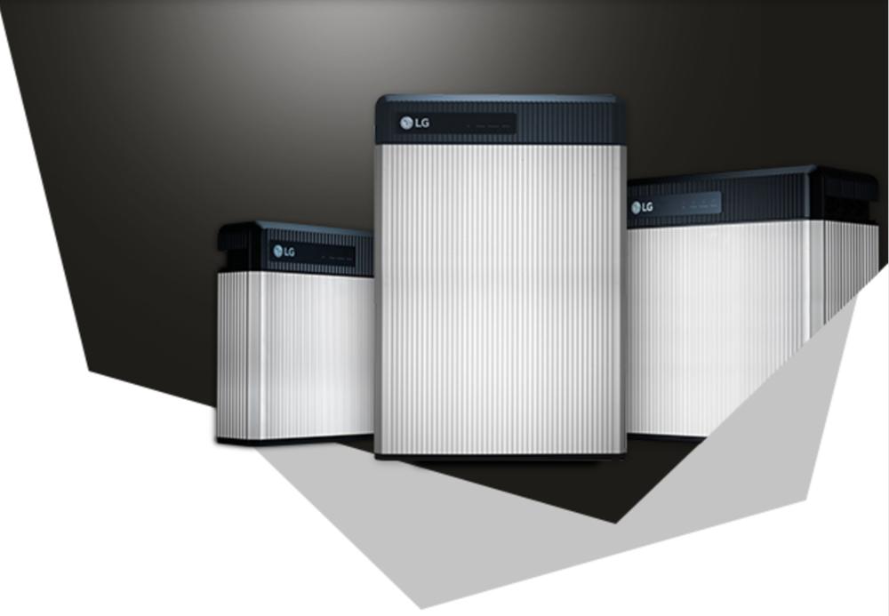 LG-Chem-energy-storage.png