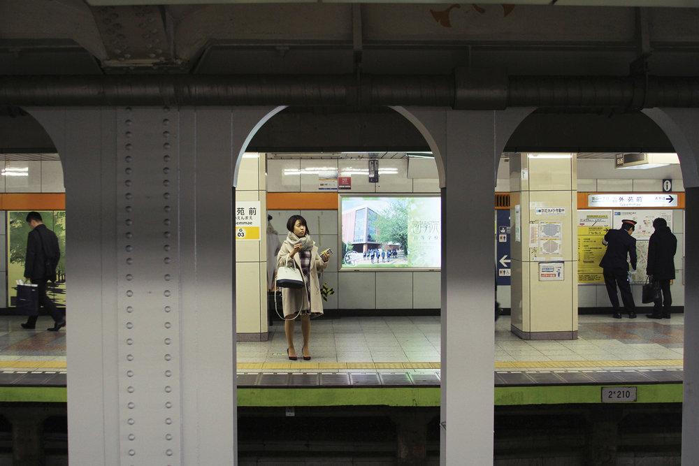 Platform Scenes #1