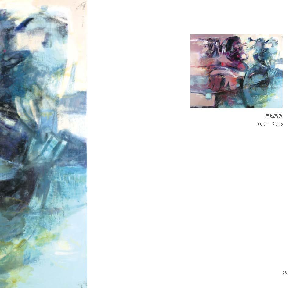 250z260mm-林憲茂專輯內頁43-66_Page_23.jpg
