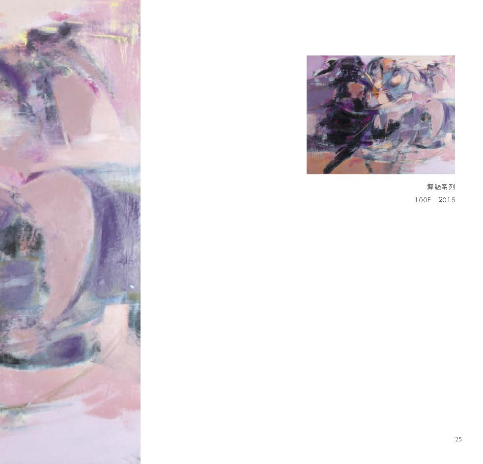 250z260mm-林憲茂專輯內頁43-66_Page_25.jpg
