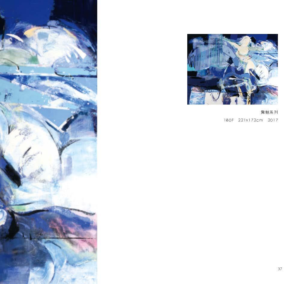 250z260mm-林憲茂專輯內頁43-66_Page_37.jpg