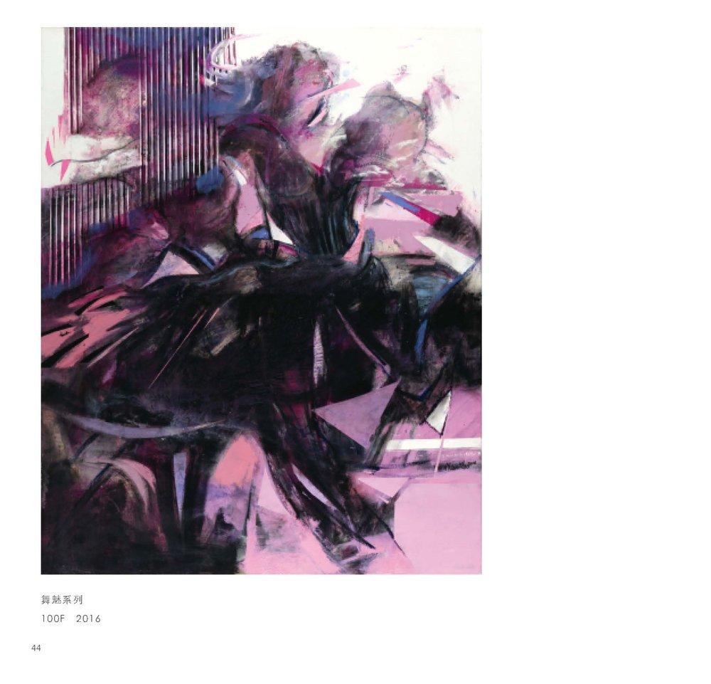 250z260mm-林憲茂專輯內頁43-66_Page_44.jpg