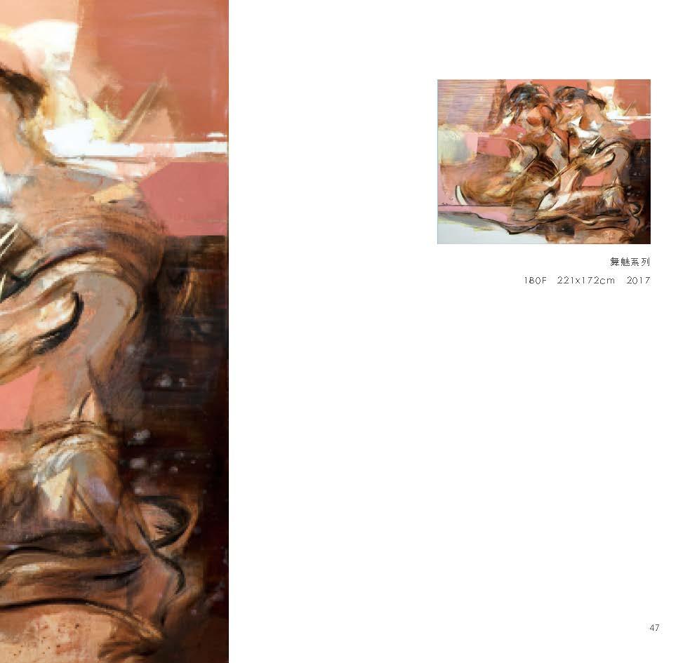 250z260mm-林憲茂專輯內頁43-66_Page_47.jpg