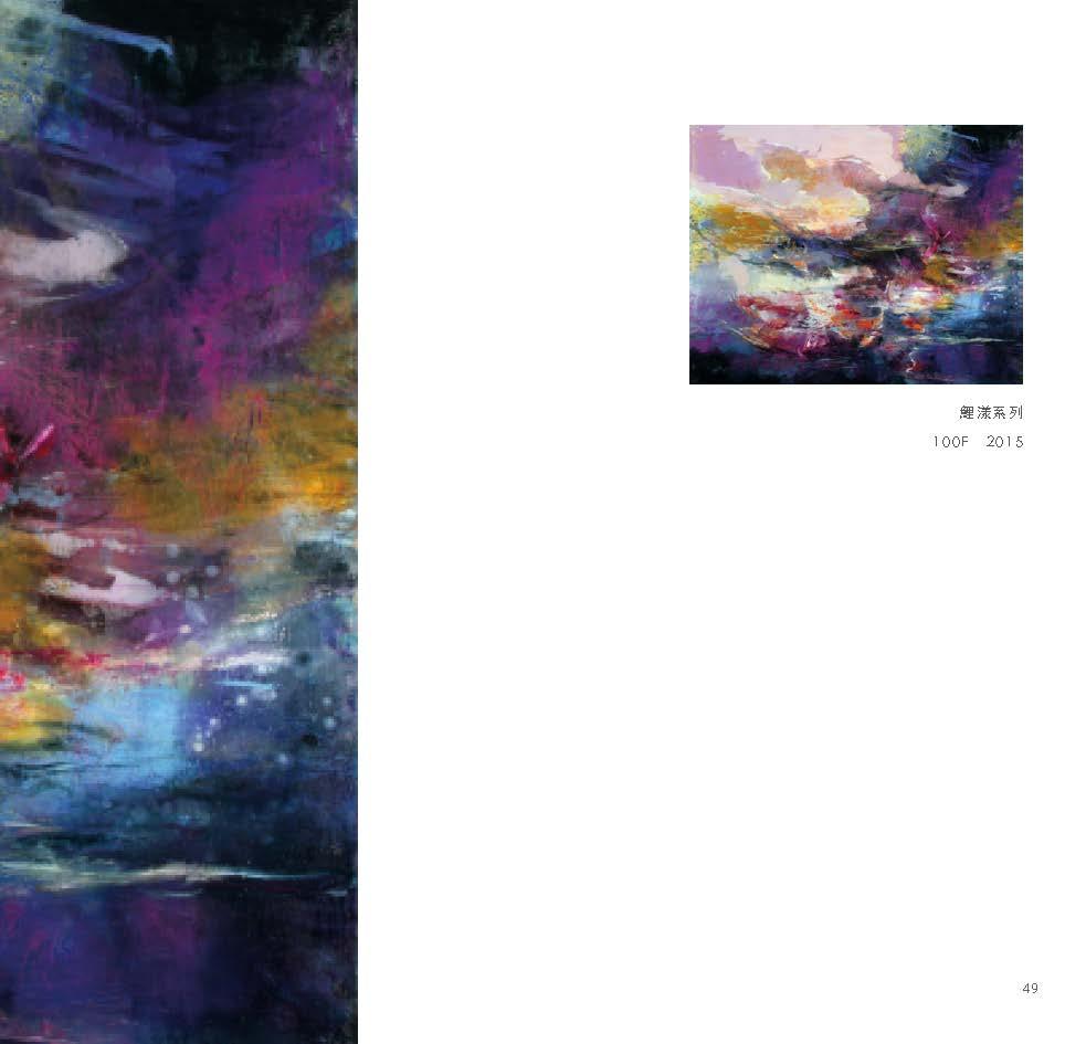 250z260mm-林憲茂專輯內頁43-66_Page_49.jpg