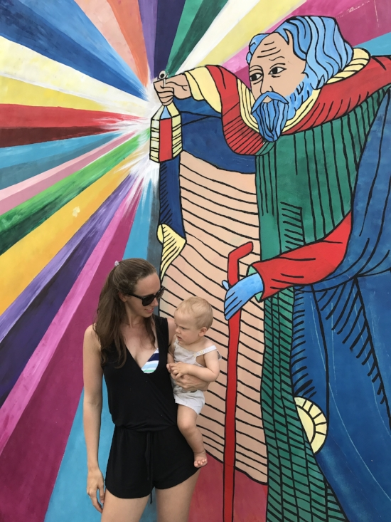 Milo Mom Mural