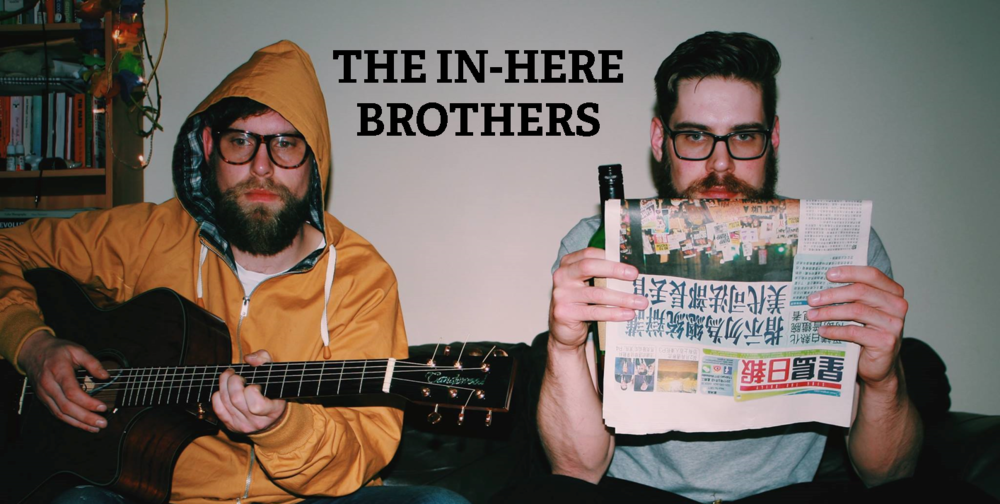 The In Here Brothers Logo Merge.png