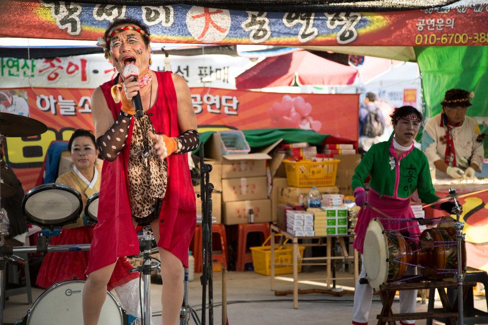 Korea Singer.jpg