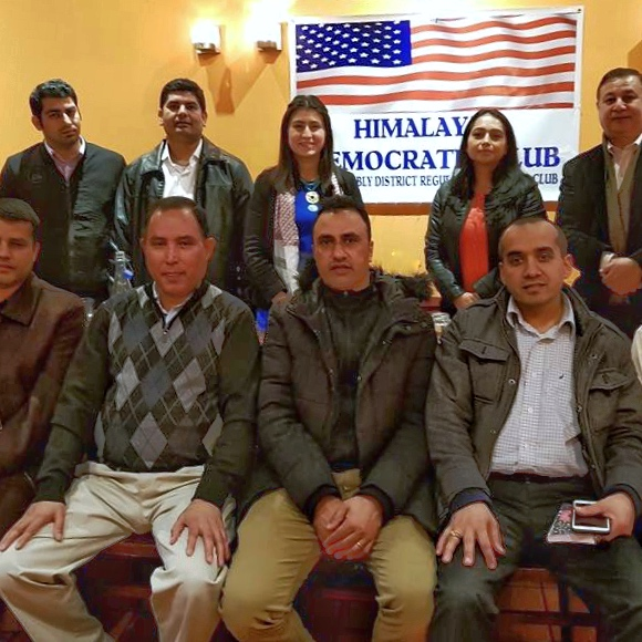 Himalayan Democratic Club