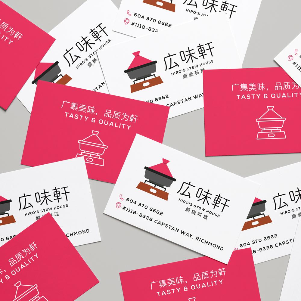 Hiro_businesscard_mockup_final.jpg