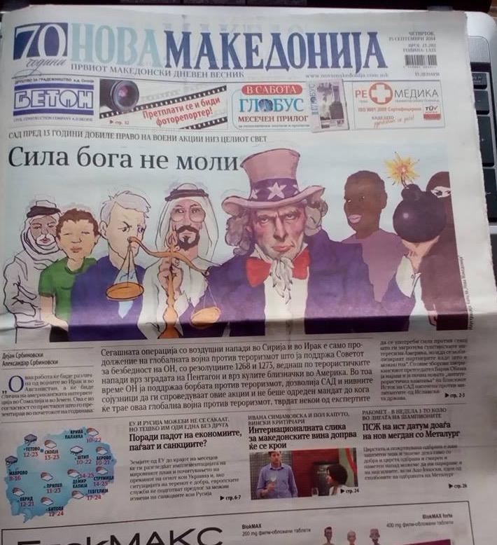 Paul-Caputo-Macedonian-Wine-Guide-Newspaper.jpg