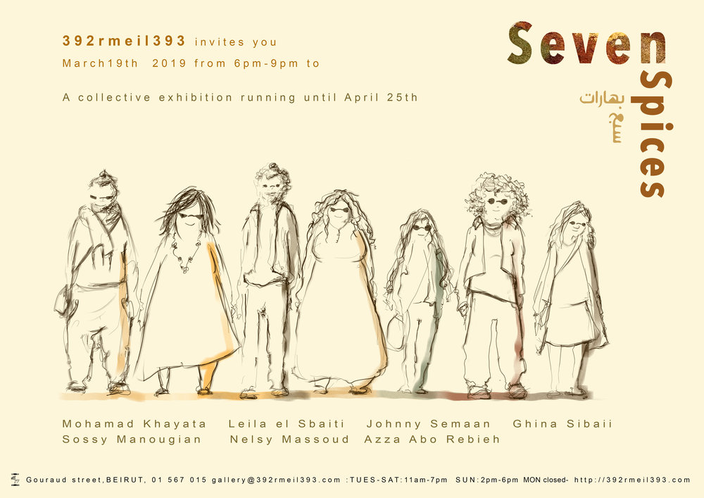 Seven Spices poster.jpg