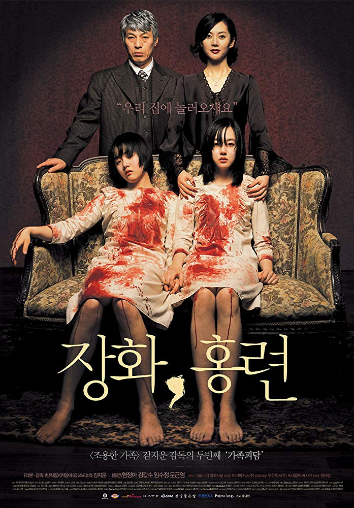 A Tale of Two Sisters (2003) - Directed by: Jee-woon KimStarring: Soo-jung Lim, Kap-su Kim, Jung-ah Yum, Geun-young MoonRated: R for Some Violence and Disturbing ImagesRunning Time: 1 h 55 mTMM Score: 3.5 stars out of 5STRENGTHS: Directing, Acting, Sound Design, AtmosphereWEAKNESSES: Pacing