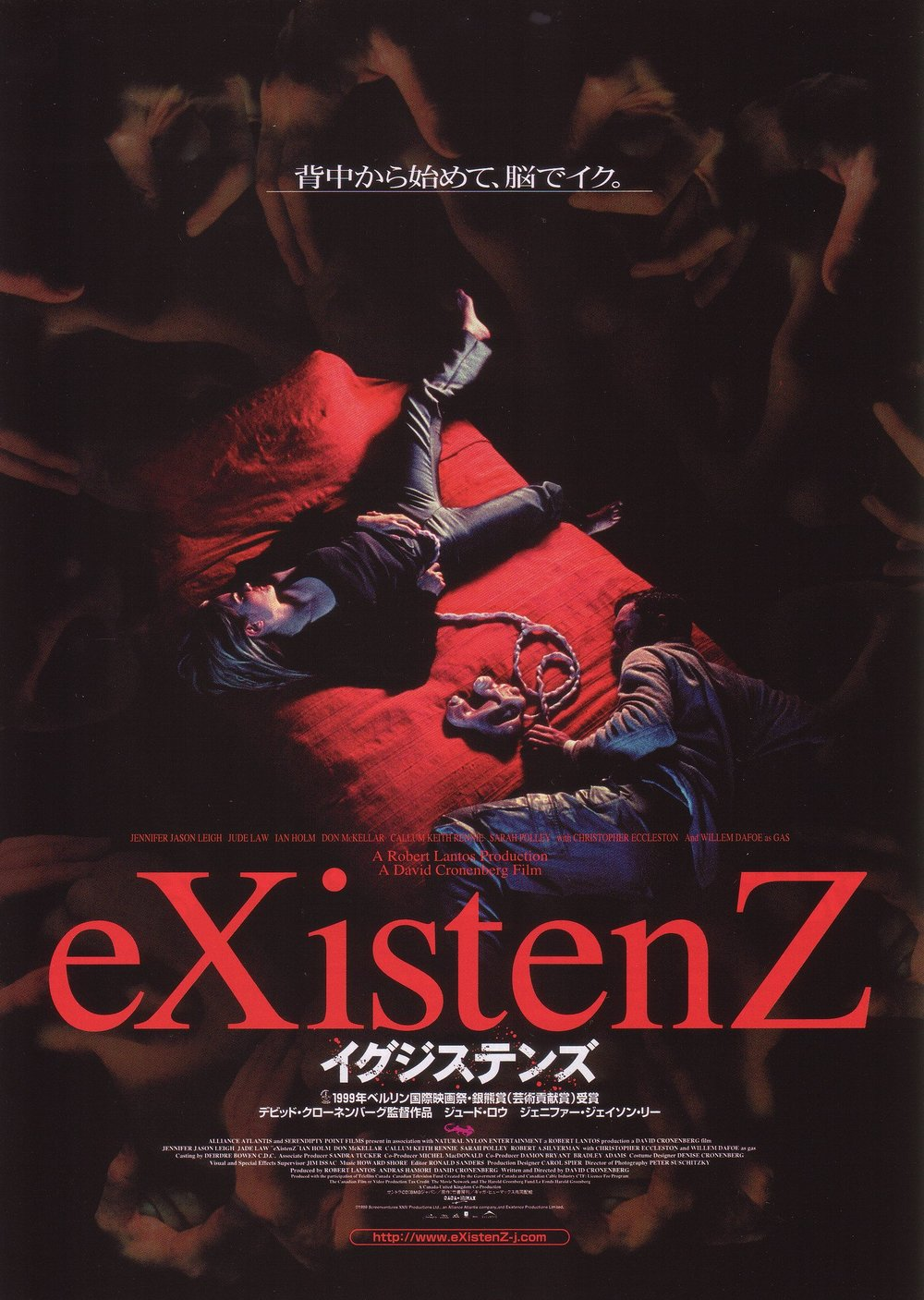 eXistenZ (1999) - Directed by: David CronenbergStarring: Jude Law, Jennifer Jason Leigh, Willem Dafoe, Ian Holm, Christopher EcclestonRated: R for Strong Sci-Fi-Fi Violence and Gore, and For LanguageRunning Time: 1 h 37 mTMM Score: 4 stars out of 5STRENGTHS: Originality, Directing, Writing, Story, ThemesWEAKNESSES: Pacing in First Act
