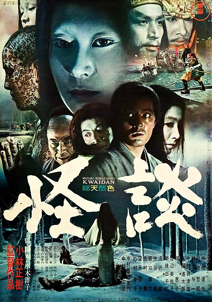 Kwaidan (1964) - Directed by: Masaki KobayashiStarring: Rentaro Mikuni, Michiyo Aratama, Miskako Wantanabe, Tatsuya Nakadai, Keiko KishiRated: NR (Suggested PG-13 for Some Frightening Moments)Running Time: 3 h 3 mTMM Score: 5 stars out of 5STRENGTHS: Cinematography, Stories, Culture, Mis-en-sceneWEAKNESSES: -