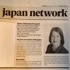 Catherine Japan Network Japan Times.jpeg