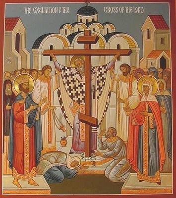 Icon depicting Believers gathered to venerate the Cross after the cross beams were discovered by St. Helena in the 4th century.