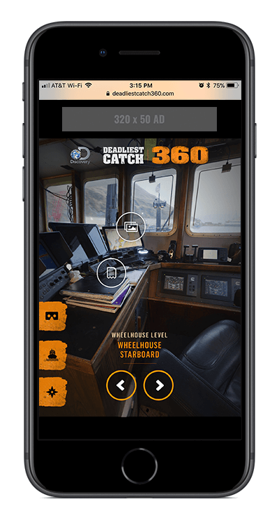 catch360-mobile-interior.png