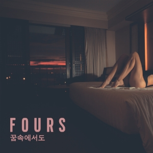 FOURS - EIMD (Final Artwork).jpg
