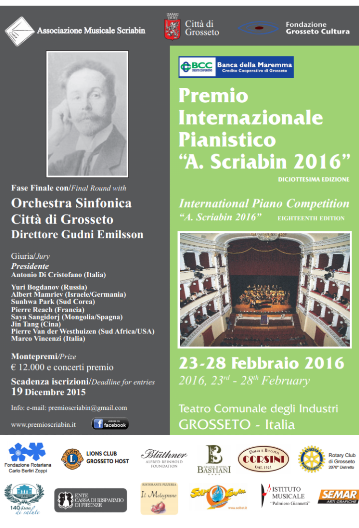 2016 Italy Scriabin International Piano Competition(1).png