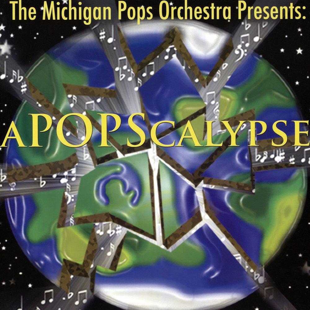 Apopscalyspe - Fall 2009