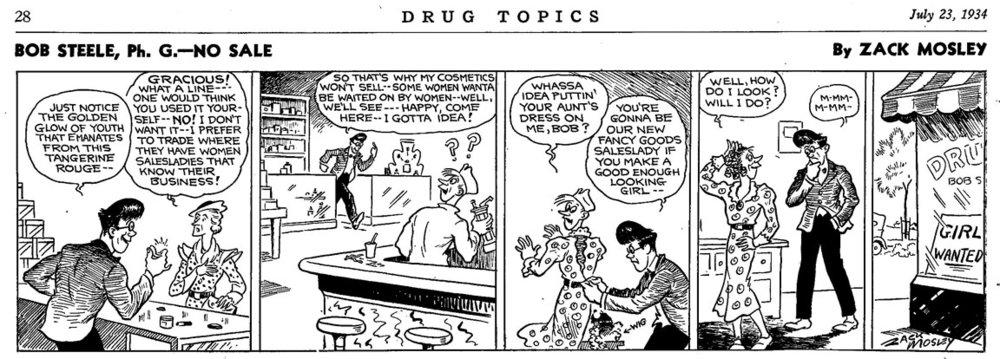 July 23, 1934