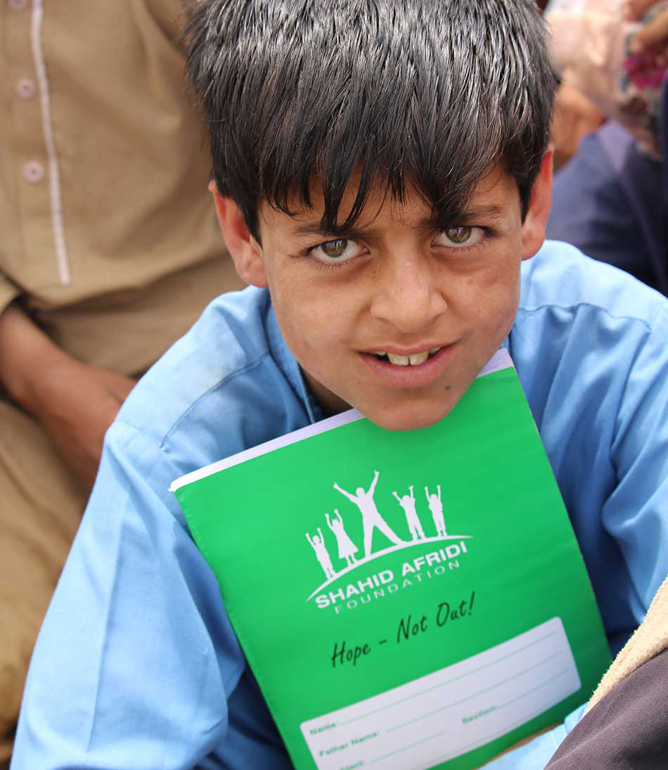 Essential Education Supplies Program