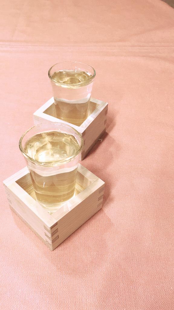 Sake Sake Sake!