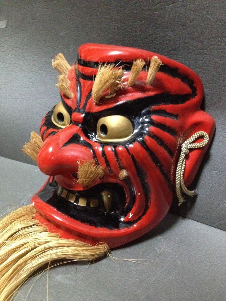 tengu-mask.jpg