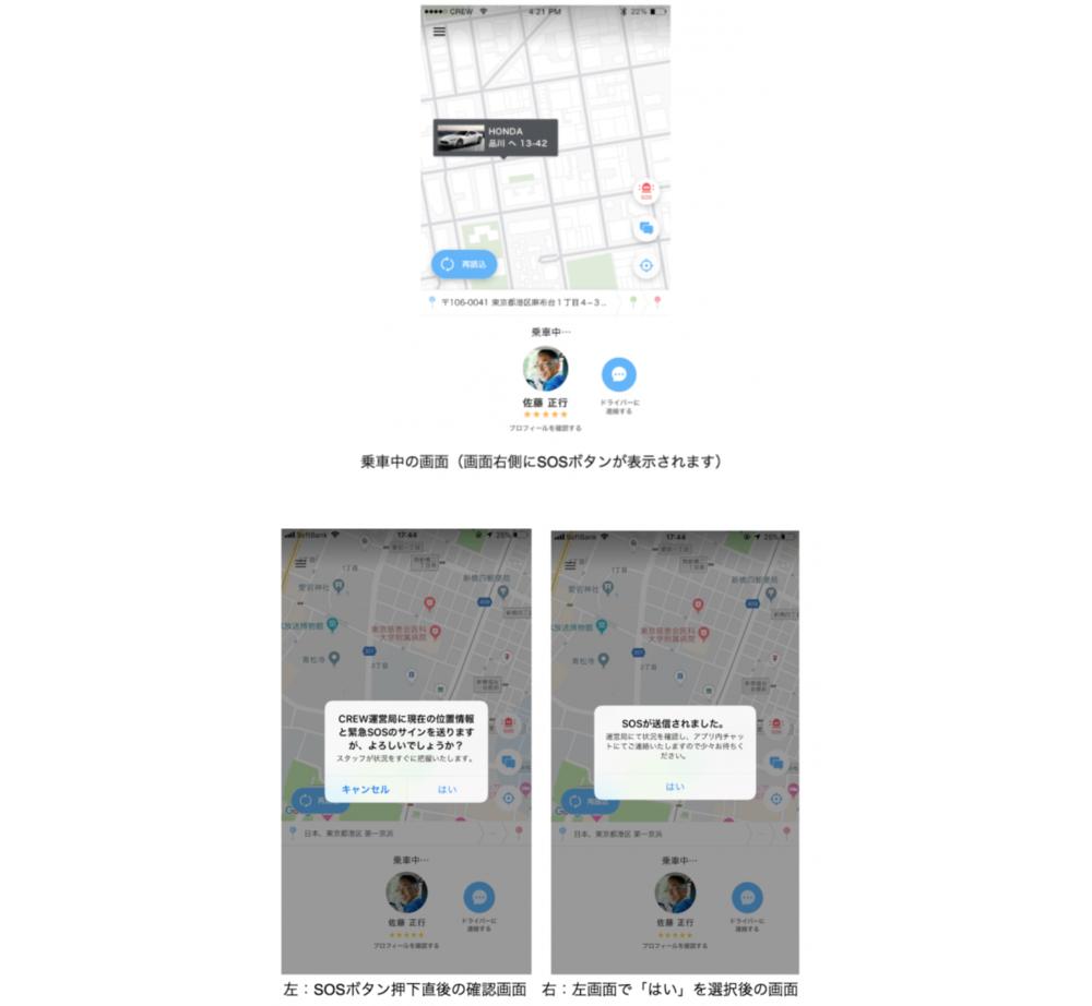 スクリーンショット 2019-02-01 11.43.30.png