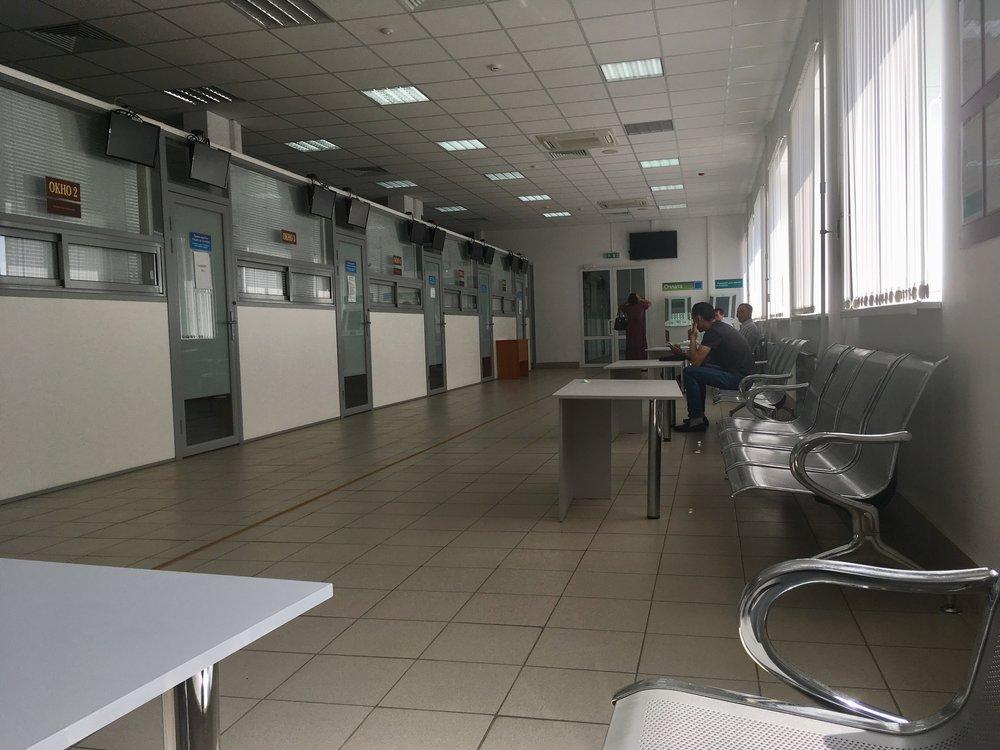 Kazan Immigration Office.